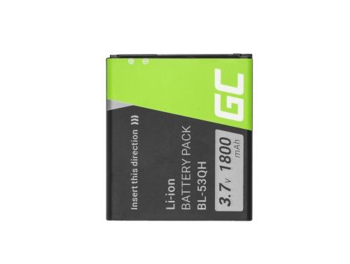 Batteria BL-53QH per LG L9 P760 P769 P880 P880G 4X HD