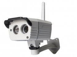 Green Cell ® Telecamera IP Esterno P2P CCTV HQ VIDEO NIP-36 720p